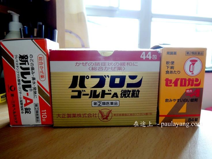 Japan Shopping 1.JPG