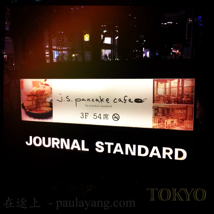 JS Pancake Cafe 01