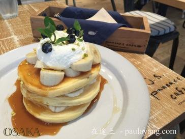 JS Pancake Cafe 05