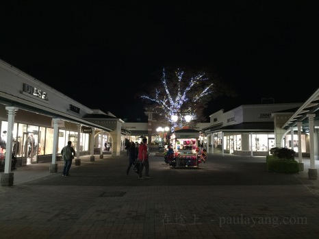 Outlet 5
