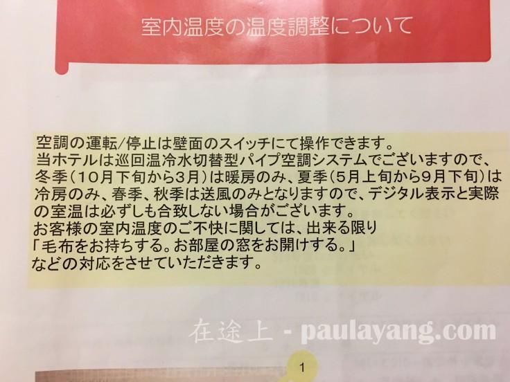 shikoku16-004